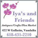 Iyas-and-Friends-BOF-TY-Web-Ad